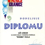 SUBOTICA_DIPLOMA_ZA_NOVE_IDEJE
